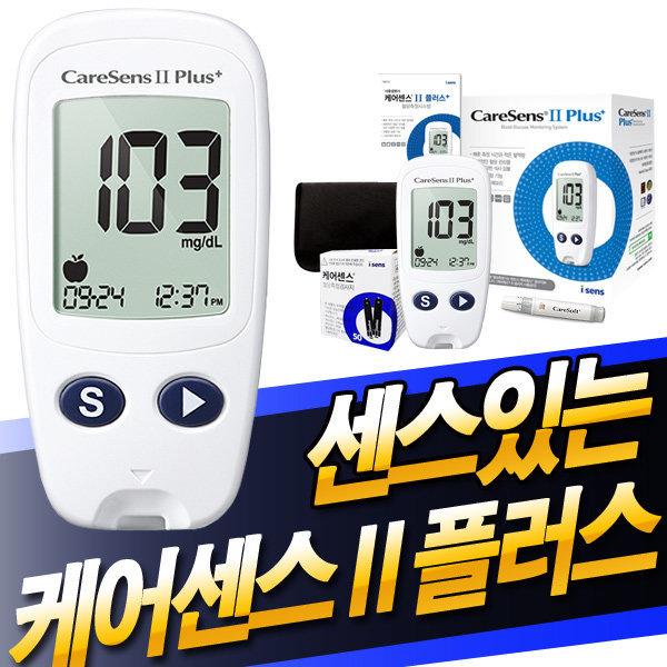 VT 당뇨측정 케어센스혈당계 (혈당시험지 10매포함) 상품이미지