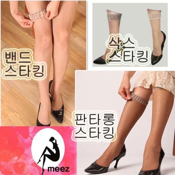 실리콘밴드스타킹/반스타킹/판타롱/발목살색검정커피 상품이미지