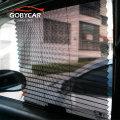 차량용 햇빛가리개 자동차 카커텐 오토폴딩 2개한세트
