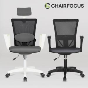 G마켓 1위/3일간 특가/컴퓨터책상의자/학생/사무실