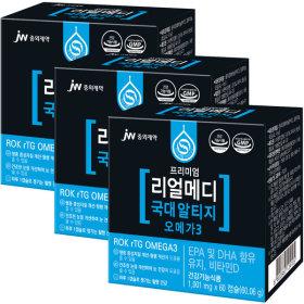 리얼메디 국대 rTG 알티지 오메가3 비타민D 3박스