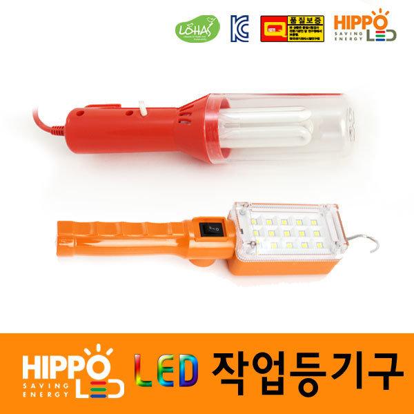 히포 AC 220V용 LED 작업등/LED 충전식 랜턴 상품이미지