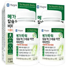 메가파워 해조칼슘 마그네슘 아연 비타민D3 90정x2개