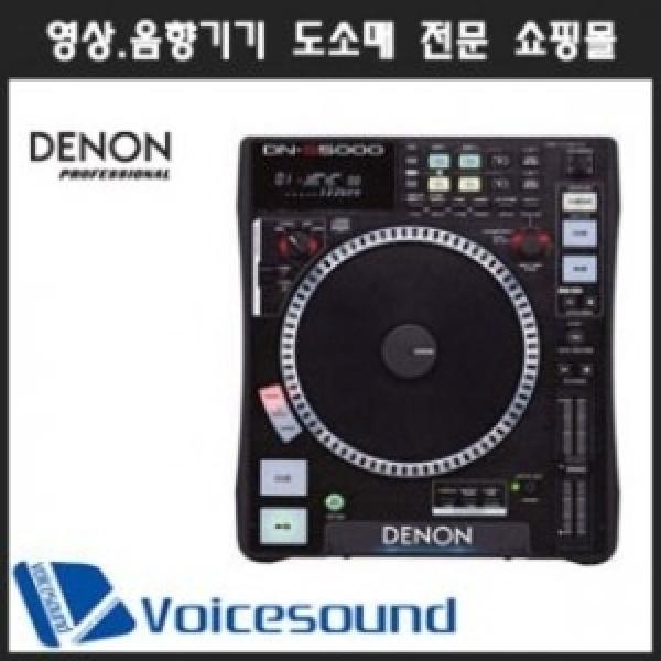음향 DNS5000/DN-S5000/DENON/턴테이블/CD플레이어/DJ용 상품이미지