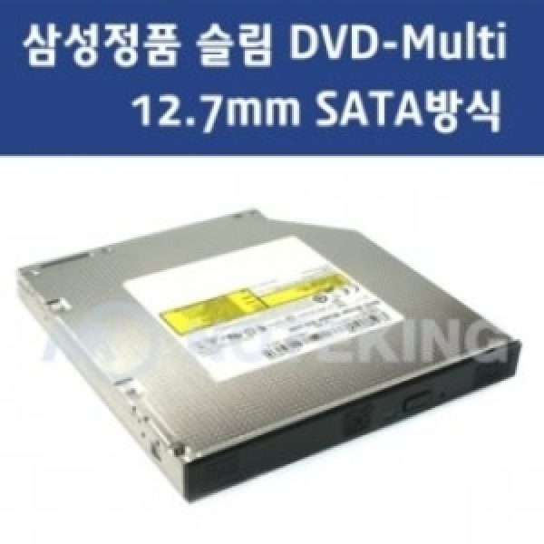 삼성 SN-208 12.7mm SATA DVD멀티 상품이미지