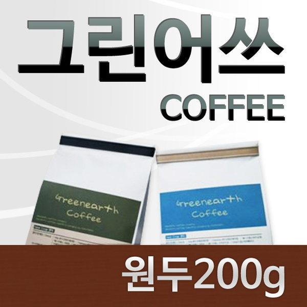 400g(200gX200)+50g 원두48종 다양성과특징적인원두 상품이미지