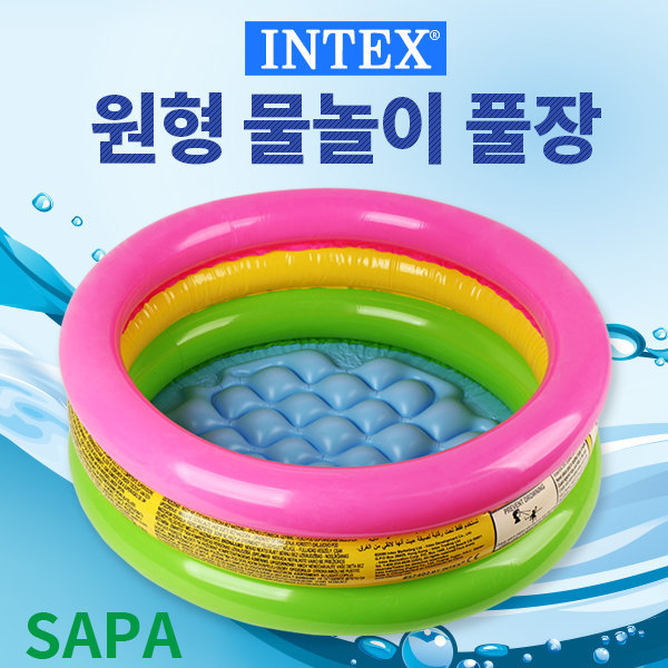 INTEX 인텍스 원형 물놀이 풀장 대 중 소 크기 선택 상품이미지