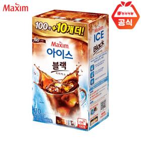 Maxim Ice Black 100 Sticks