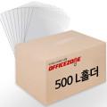 L엘홀더 클리어화일 엘자 투명화일 500개 1박스(벌크)