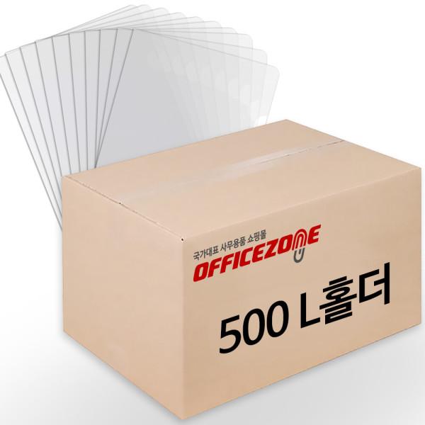 L엘홀더 클리어화일 엘자 투명화일 500개 1박스(벌크) 상품이미지