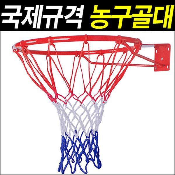이동식 KBL규격 농구골대 세트  농구링/농구대/농구네트/백보드/경기용품/농구공/농구화/유니폼/내기시합 상품이미지