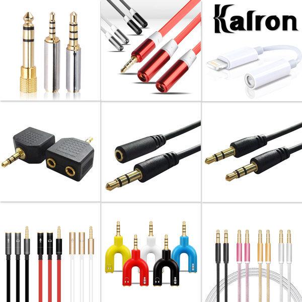 고급형 스테레오연장케이블/이어폰/스피커연장선/AUX 상품이미지