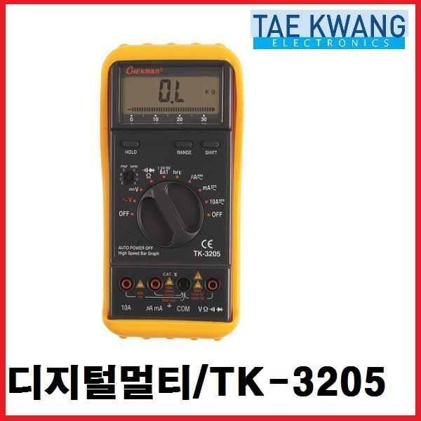 태광/TK-3205/포터블디지털멀티미터테스터기/TK3205 상품이미지