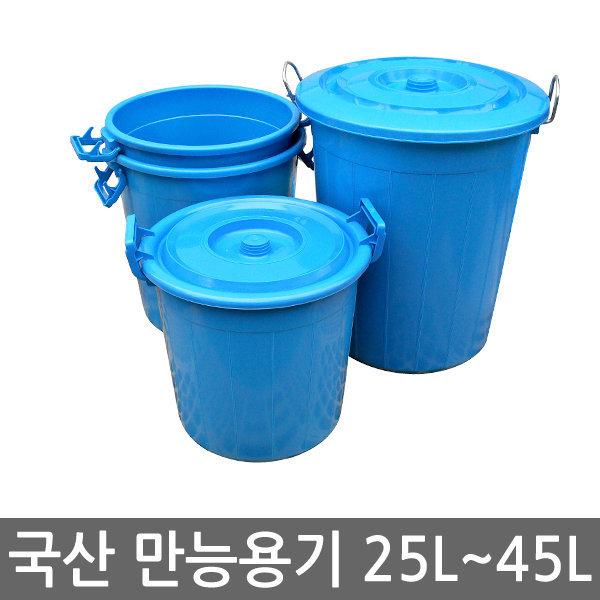 만능용기 25L~45L 휴지통 쓰레기통 업소 식당 청소 상품이미지