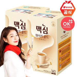 [맥심]화이트골드 320T/모카골드 커피믹스+사은품/커피