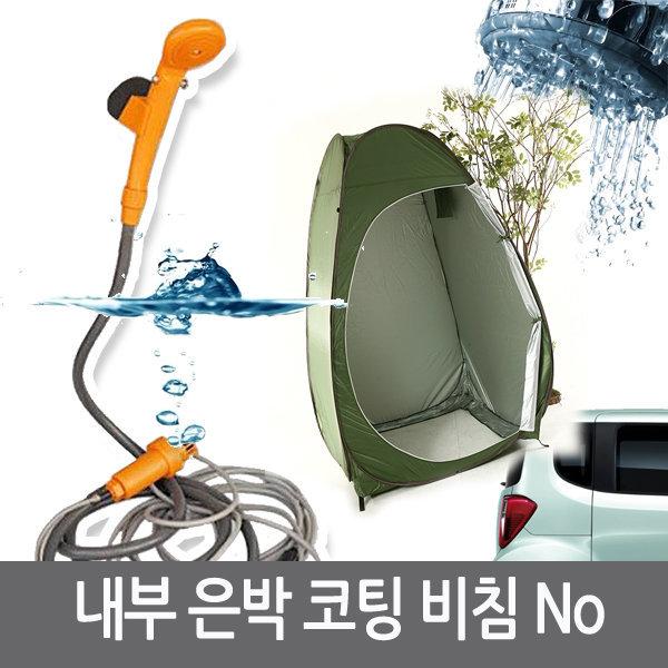 샤워텐트/간이탈의실/캠핑용품 캠핑샤워기 낚시텐트 상품이미지