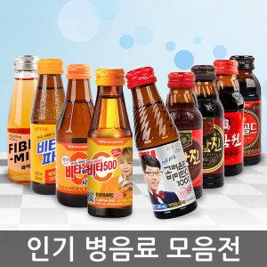 [광동]무료배송 광동 비타500 병음료 고려은단 화이브미니