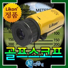(Likon정품 골프 스코프)최대6배율 망원경 거리측정기