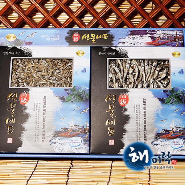 (통영산지직송)고급멸치선물세트/김세트/훈제굴 상품이미지