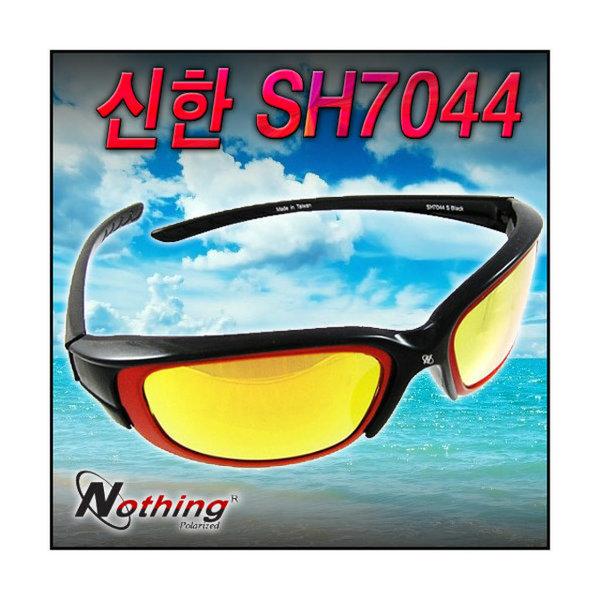 신한광학 스포츠 편광안경 SH7044/국내산 상품이미지