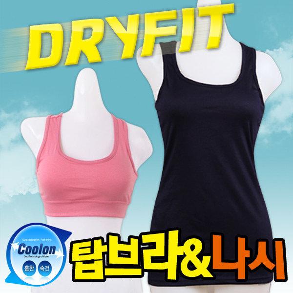 여성속옷/쿨론브라탑/면나시/여름속바지/아이스레깅스 상품이미지