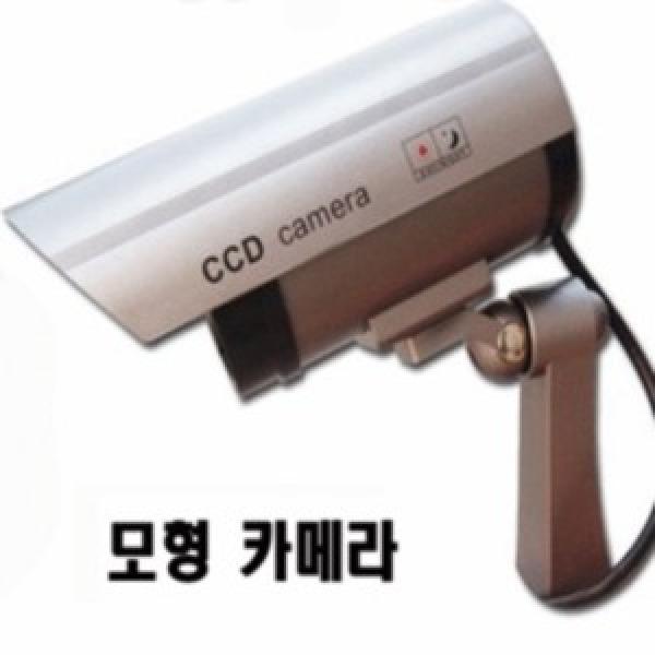 모형카메라 CA-11 감시카메라/가짜카메라/적외선/경보기/도난방지/사이렌/보안/외부침입방지/카메라/cctv 상품이미지