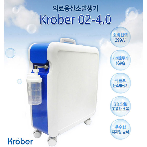 의료용 산소발생기 Krober02-4.0/디지털/무료배송 상품이미지