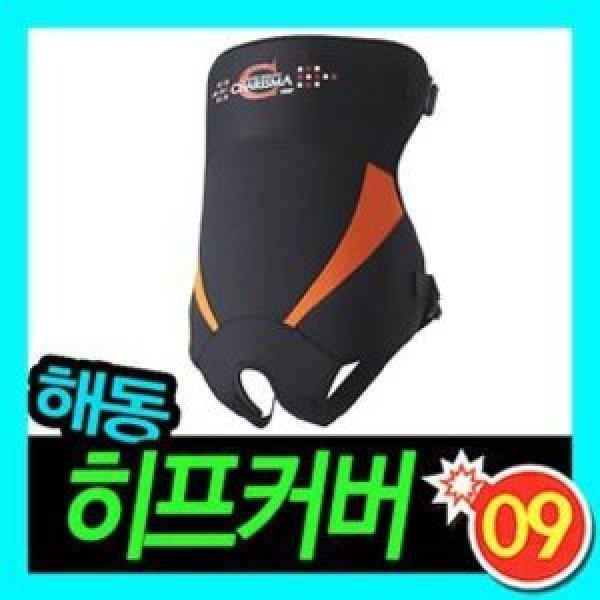 09피싱 해동조구사 히프커버/HB-222/힙커버 상품이미지