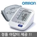 프리미엄 자동혈압계 HEM-7322 +아답터+수첩