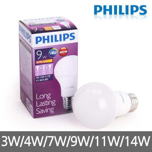 신형 필립스 LED전구 8W/9W/10W/12W/3W/촛대구/인찌구 상품이미지