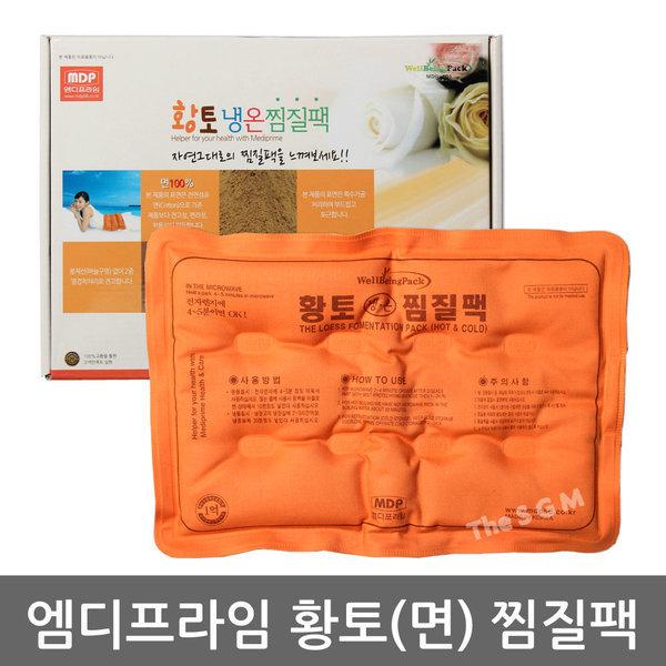 엠디프라임 사각 황토/옥 허리 무릎 냉온찜질팩(면) 상품이미지