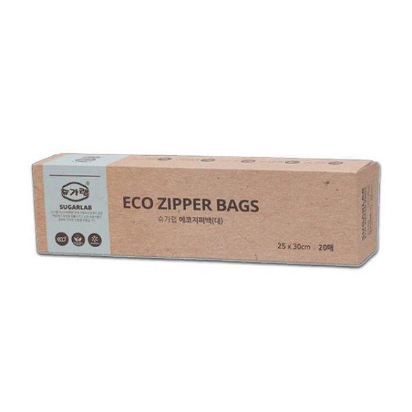 슈가랩 사탕수수로 만든 에코지퍼백(20매입) 지퍼백 상품이미지
