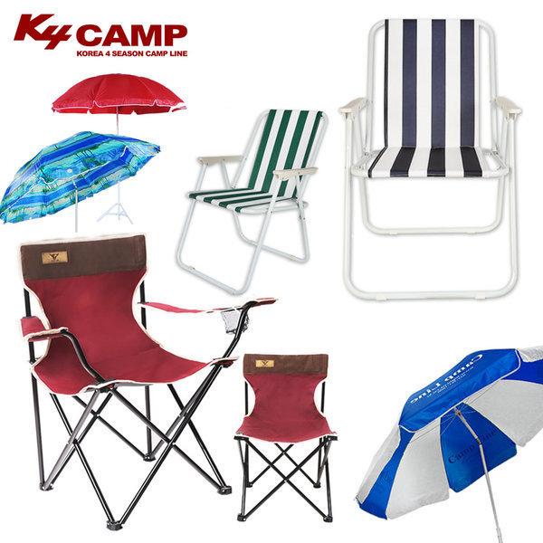 K4CAMP 고급 접이식 원터치 캠핑/낚시의자 모음전 상품이미지