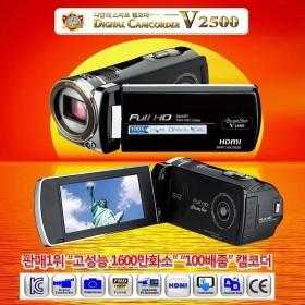 스마트캠코더 V2500 비디오카메라