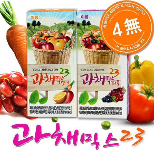이롬-황성주 과채믹스 32팩-하루야채/아이키커/썬업 상품이미지