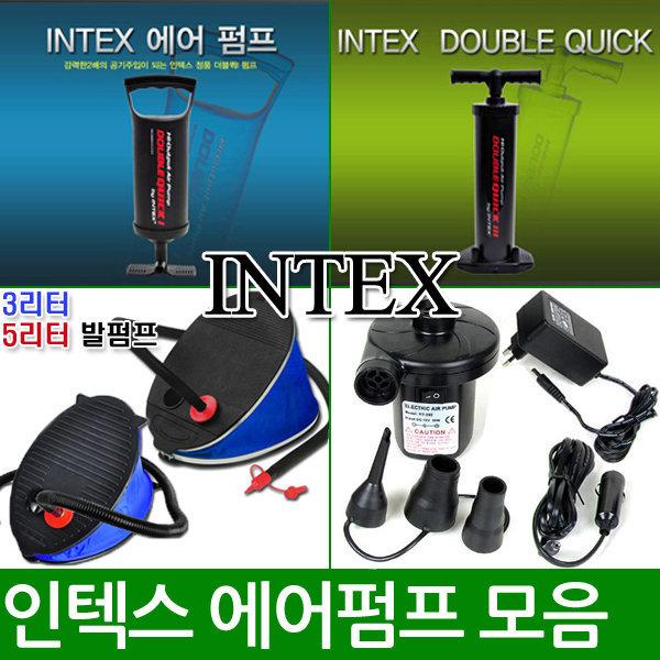 인텍스에어펌프/차량용/가정용/전동/펌프/튜브/물놀이 상품이미지