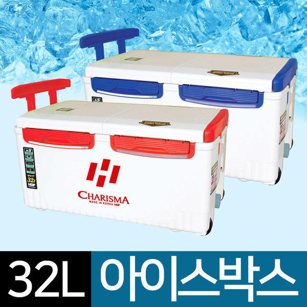 해동 카리스마 아이스박스 32L 32리터 대형 낚시쿨러 상품이미지