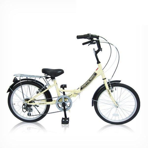 아펙스 20인치 7단 접이식자전거 샤인 자전거 상품이미지