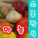 소품-마늘/데코소품장식/조화/채소/과일/실내인테리어/집꾸미기/유치원.유아학습용/작품전시/공연소품 상품이미지