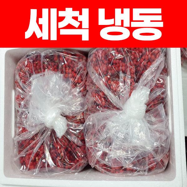 햇오미자 2019년 세척 문경 오미자 생오미자 생과 상품이미지