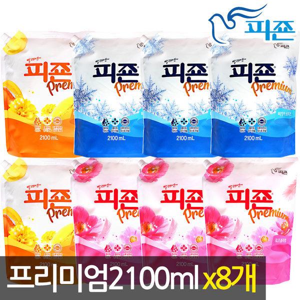 (특가)피죤 섬유유연제 2100mlx4개/3100mlx4 샤프란 상품이미지