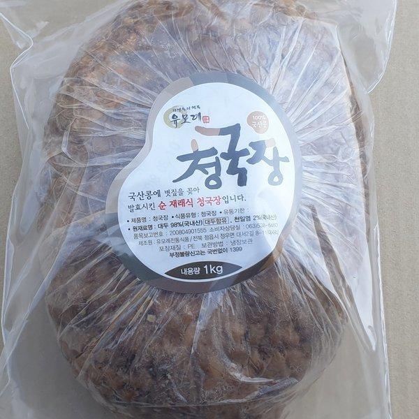 청국장 1kg /콩알이 살아있어요/ 국산콩 상품이미지