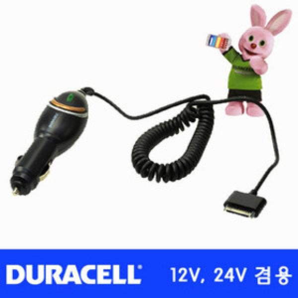 듀라셀 정품 DMDC03  차량용 아이폰 충전기 (아이폰4S/아이폰4/터치4세대/클래식/나노/iPod /아이패드 등) 상품이미지