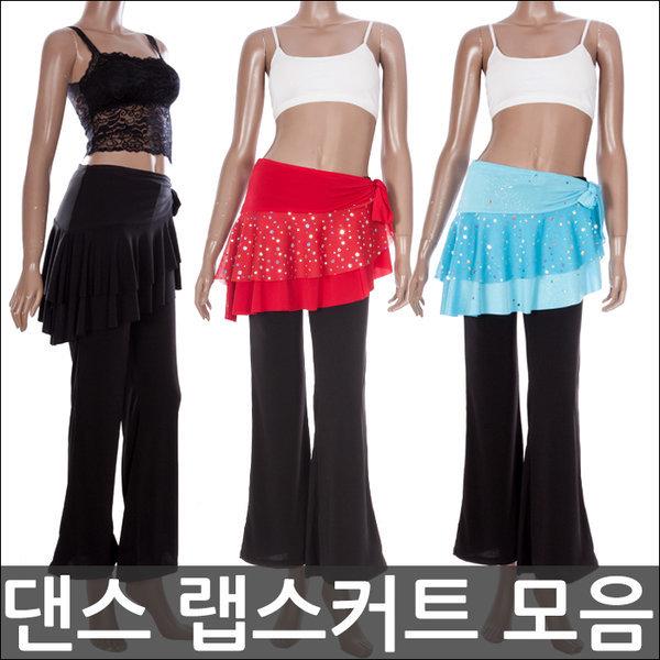 댄스랩스커트모음/여성댄스복/방송댄스복/무대의상 상품이미지