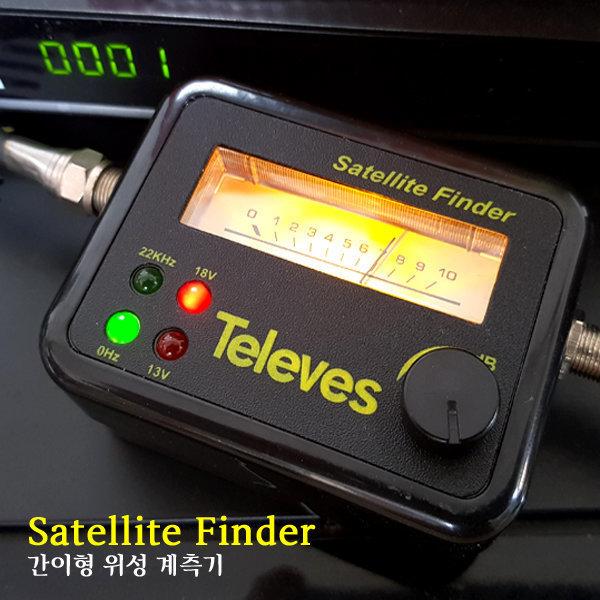 위성 셋파인더/ 위성수신기 안테나 조정 위성계측기 상품이미지