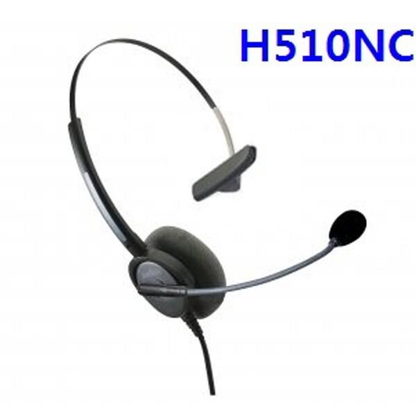 정품 H510NC/ZIPHONE/지폰2/지폰3/지폰X전용 상품이미지