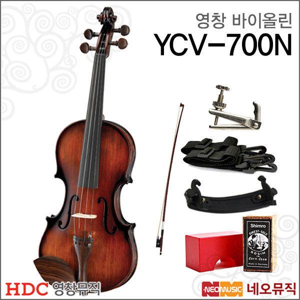 영창바이올린 Young Chang Violin YCV700N / YCV-700N 상품이미지