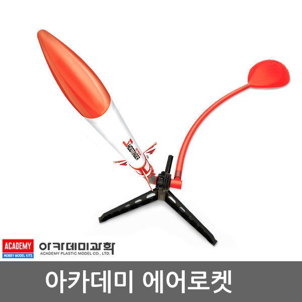 슈팅거 에어로켓 고무동력기 물로켓 과학교구 완구 상품이미지