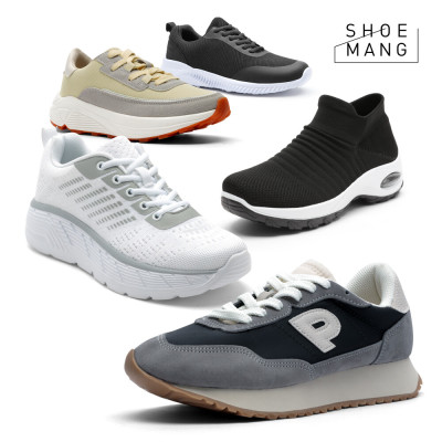 Paperplanes/Mens/Womens/Couple/Matching Shoes/Running Shoes/Sneakers/Slip On