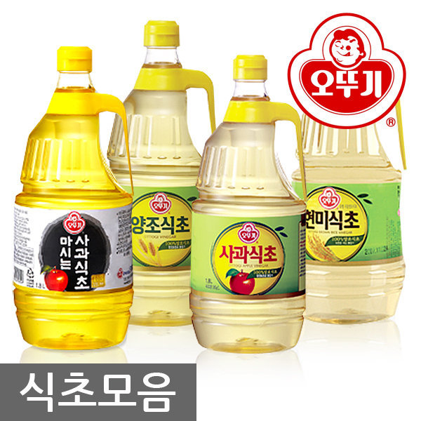 대용량 1.8L 사과식초/현미식초/양조식초/식초/참기름 상품이미지